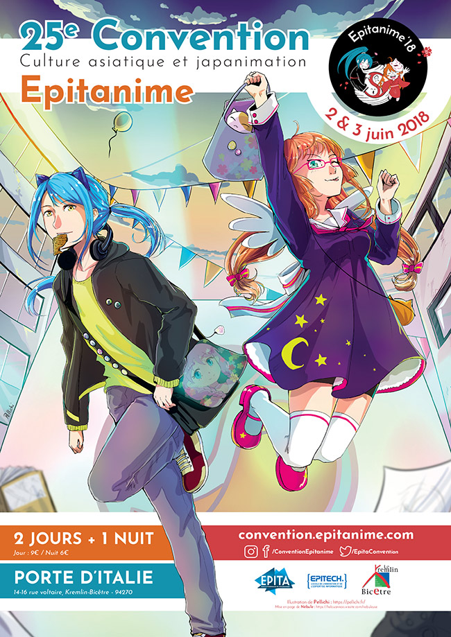 annonce_evenement_convention_epitanime_manga_japanimation_cosplay_culture_asiatique_campus_epita_paris_juin_2018_01.jpg