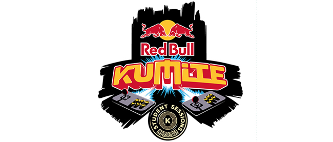 epita_finale_nationale_red_bull_kumite_student_sessions_2017_avril_campus_paris_evenement_street_fighter_v_01.jpg